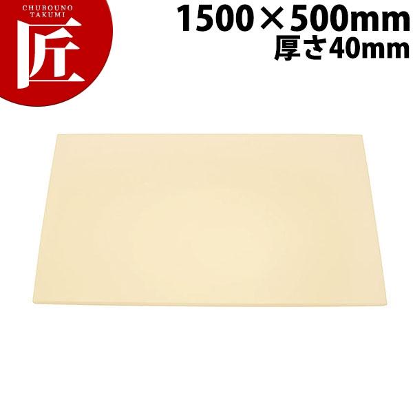 アルファ 抗菌まな板 α11 40mm【運賃別途】【ctss】まな板 抗菌 プラスチックまな板 業務用
