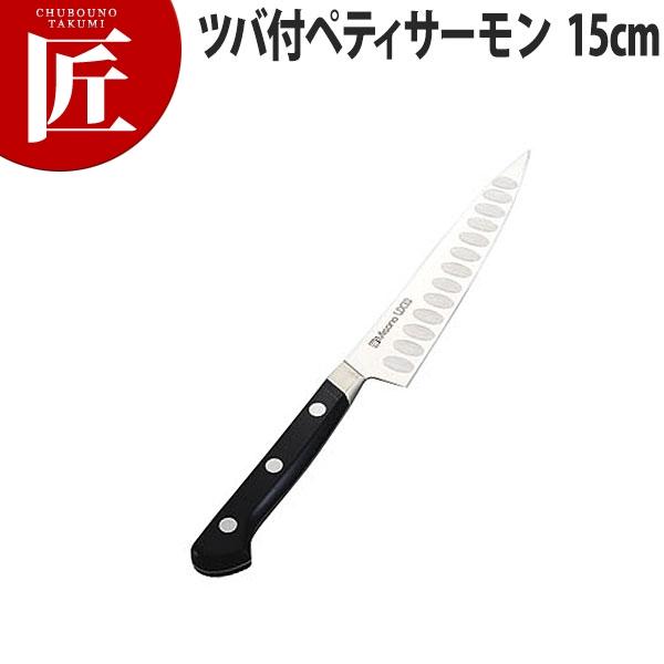 ミソノUX10 ツバ付ペティサーモン15cm No.773【N】