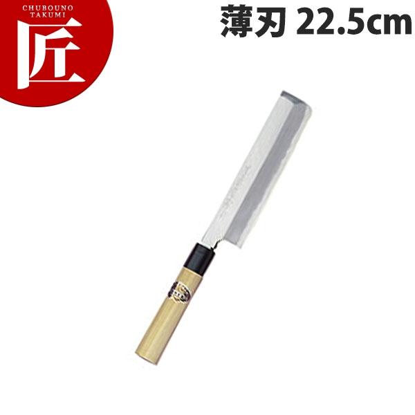 堺孝行 本霞研和包丁薄刃22.5cm No.05066【N】