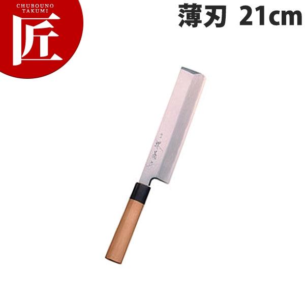 堺菊守 和包丁極上薄刃21cm A-321【N】