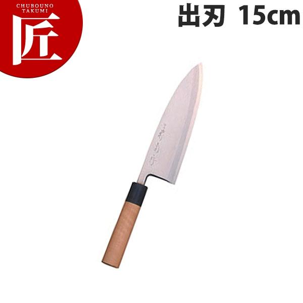 堺菊守 和包丁極上出刃15cm A-515【N】