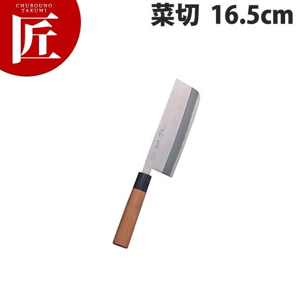 堺菊守 和包丁極上菜切16.5cm A-1016【N】