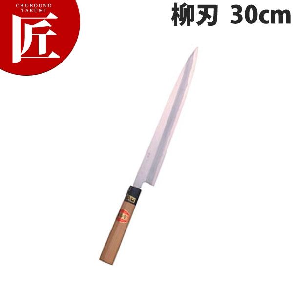 堺菊守 和包丁 特製柳刃 30cm B-030【N】
