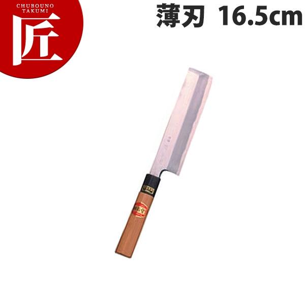 堺菊守 和包丁特製薄刃 16.5cm B-316【ctss】 包丁 和包丁 洋包丁 薄刃包丁 業務用