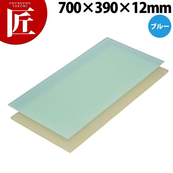 ニュータイプまな板 ブルー 2号 700×390×12mm【運賃別途】【ctss】まな板 カラーまな板 業務用プラスチックまな板