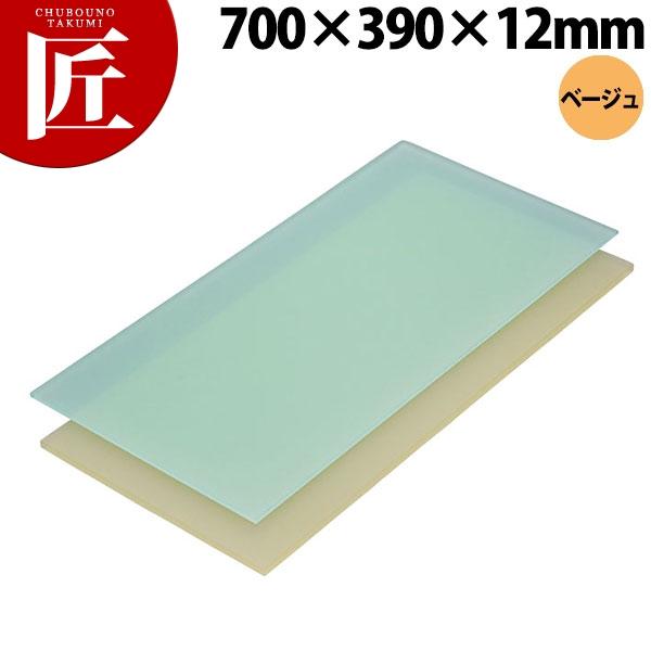 ニュータイプまな板 ベージュ 2号 700×390×12mm【運賃別途】【ctss】まな板 カラーまな板 業務用プラスチックまな板 領収書対応可能