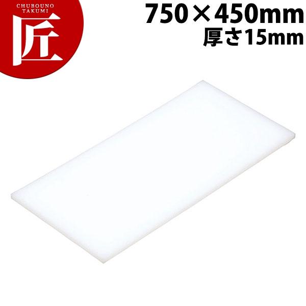 まな板 K6 750× 450×15mm【運賃別途】【ctss】まな板 業務用プラスチックまな板
