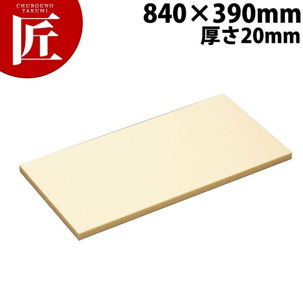 ハイソフトまな板 H7 840×390×20mm【運賃別途】【ctss】まな板 ハイソフト ポリエチレン 業務用