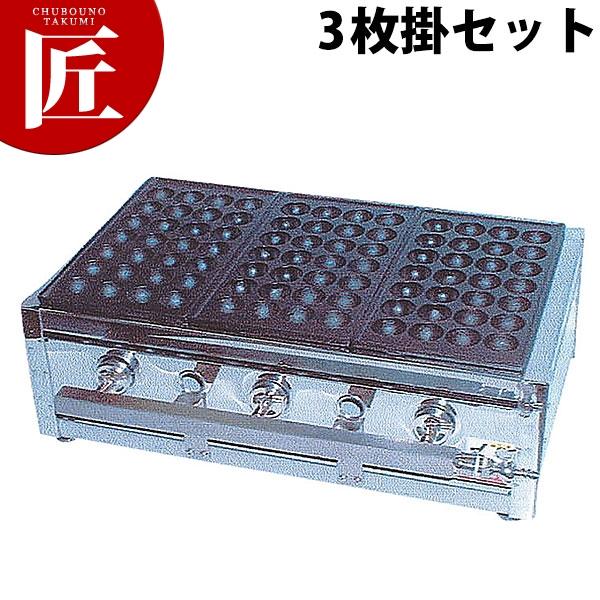たこ焼ガス台18穴3枚掛 LP ET-183【運賃別途_1000】【N】