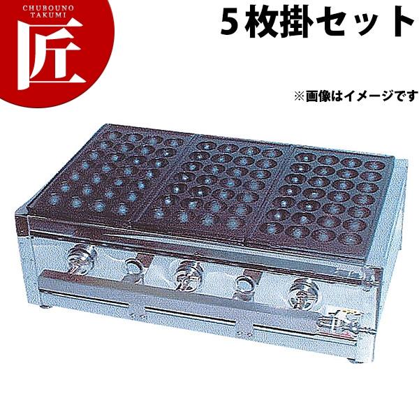たこ焼ガス台18穴5枚掛 LP ET-185【運賃別途_1000】【N】