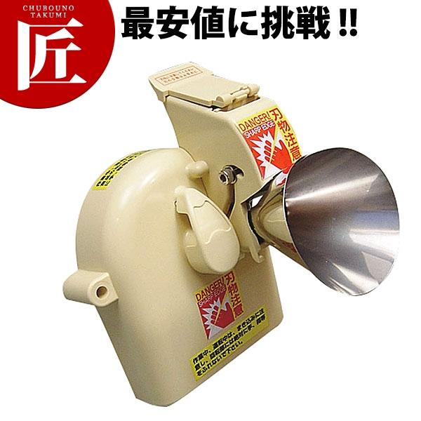 高速ネギカッターNC-2用細ネギ専用キット【N】