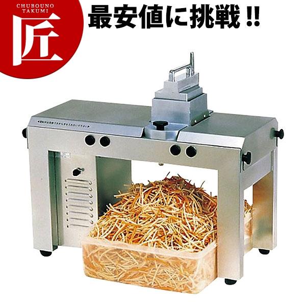 送料無料 大型キンピラ切り機 BS-160D 【ctss】 スライサー 電動 野菜調理器 きんぴら キンピラ 業務用 領収書対応可能