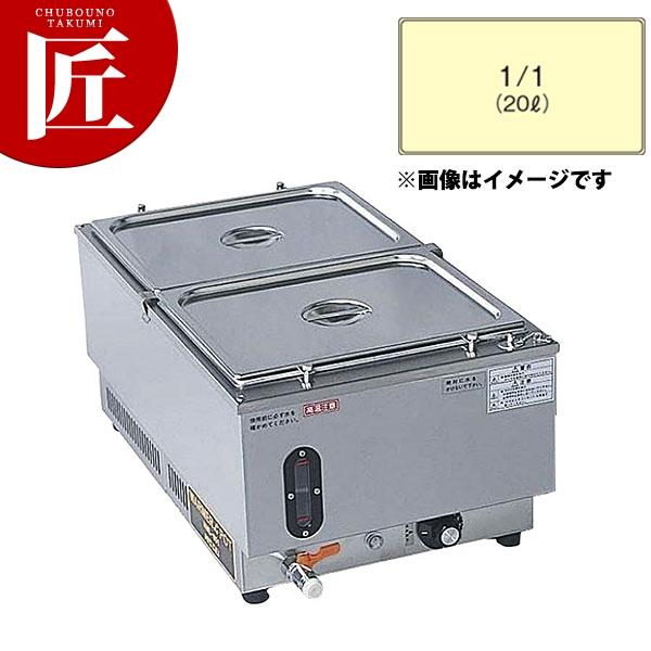 電気ウォーマーポット タテ型 NWL-870VAH 蓋=ヒンジ付【N】
