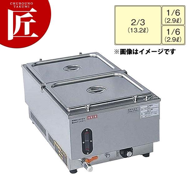 電気ウォーマーポット タテ型 NWL-870VG【N】