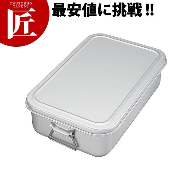 アルマイト蒸気用炊飯鍋 大 7.2L【N】