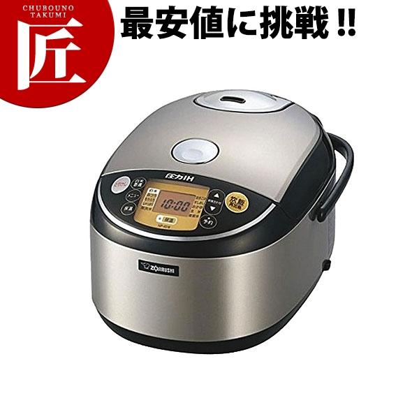 象印業務用圧力IH炊飯ジャーNP-IG18【N】