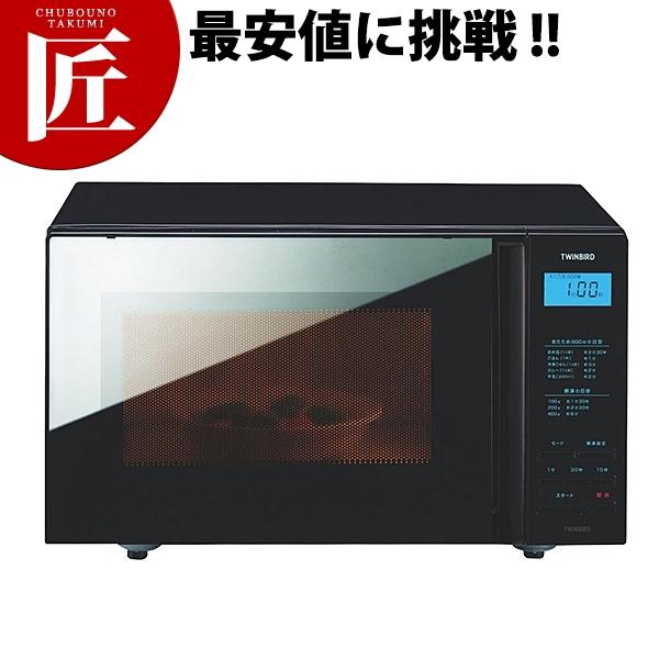 送料無料 フラット電子レンジ DR-4259B 【ctss】厨房機械 電子レンジ 業務用
