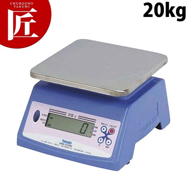 デジタル上皿自動秤 UDS-210W 20kg【N】