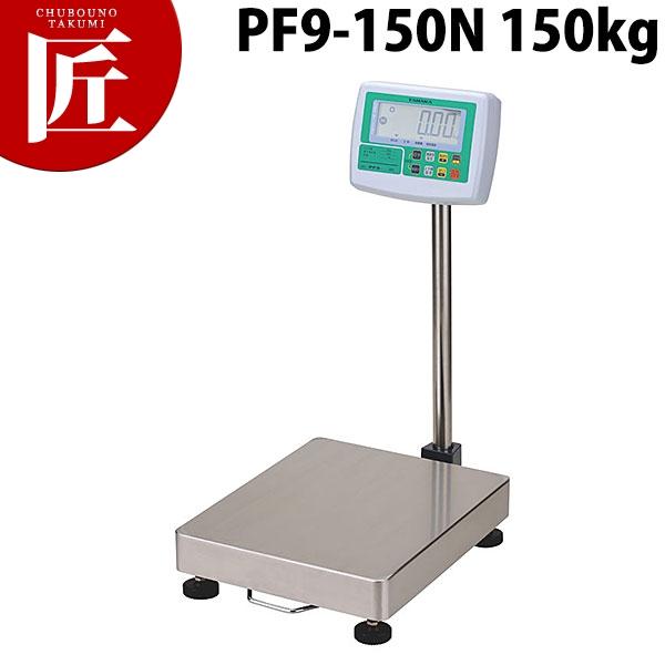 タナカデジタル台秤(プリンタ無) PF9-150N 150kg【N】
