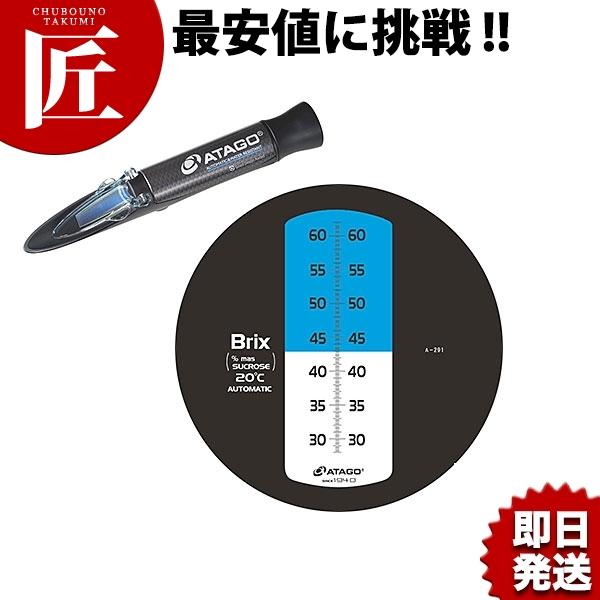 アタゴ 醤油濃度計 MASTER-2Pα【N】