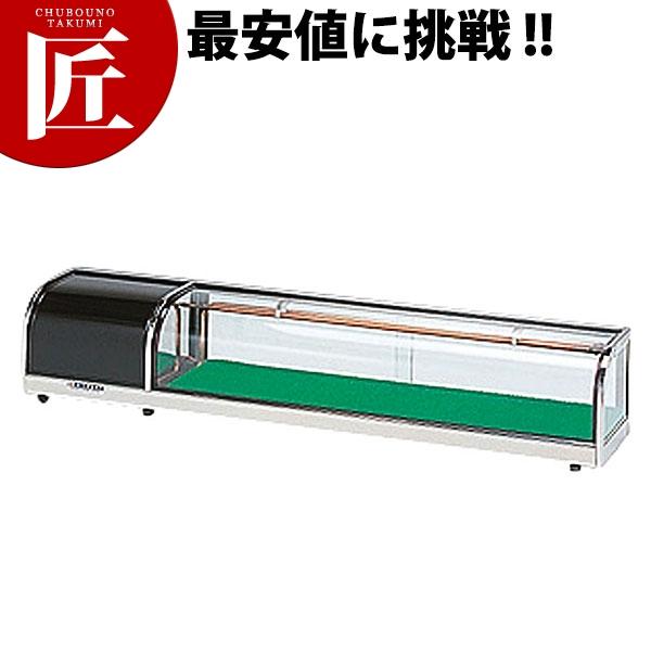 ネタケース OH丸型-Sa-1800L 【運賃別途】【ctss】冷蔵ショーケース コールドショーケース 冷蔵庫 業務用 領収書対応可能