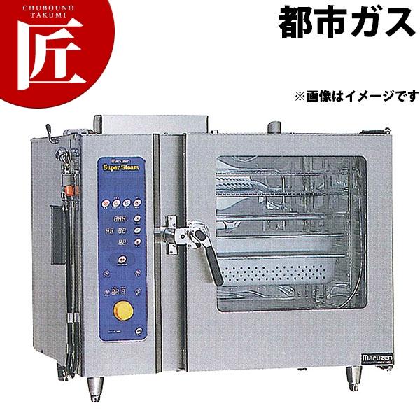 スチームコンベクションオーブンガススーパースチーム SSCG-10SCNU 13A【運賃別途】【ctss】コンベクションオーブン 厨房機械 厨房機器 業務用