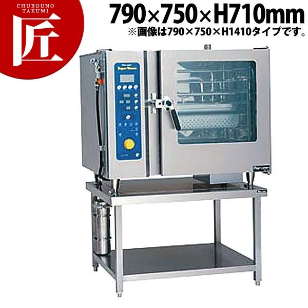電気式 スーパースチームコンベクション SSC-05SCNU【運賃別途】【ctss】コンベクションオーブン 厨房機械 厨房機器 業務用
