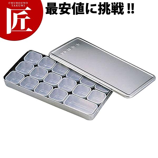 MA 18-8ステンレス 検食容器 A型 【ctss】検食保存容器 検食保存容器 給食 ステンレス 保存容器