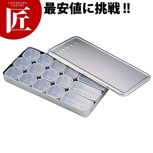 MA 18-8検食容器 B型【N】