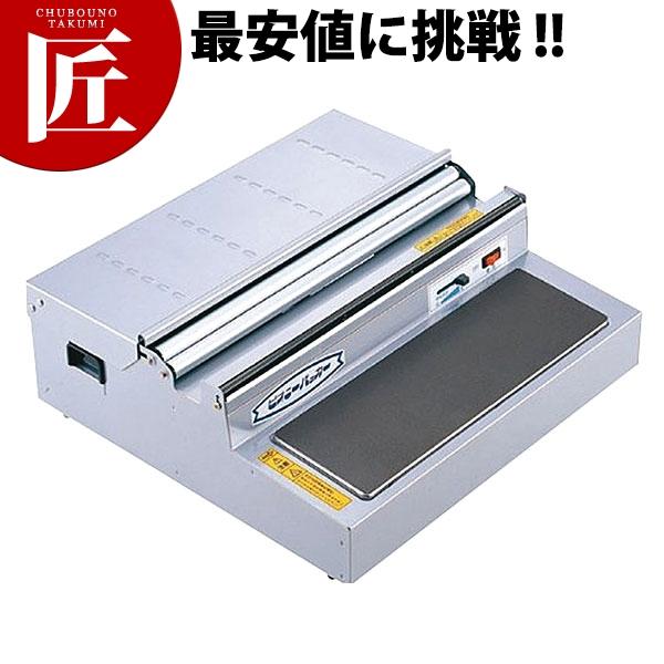 ピオニーパッカー PE-405B型【運賃別途】【ctss】ラップ包装 ラップ 保管 保存 業務用 領収書対応可能