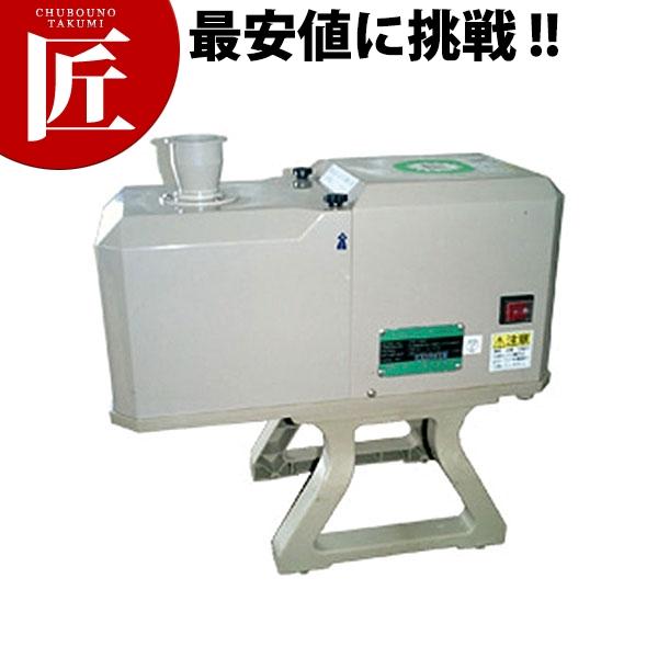 シャロットスライサー OFM-1004 1.7mm刃仕様【運賃別途】【N】