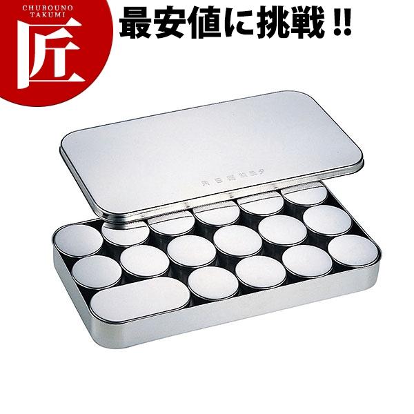 検食容器 A型(小16個・大1個入)【N】