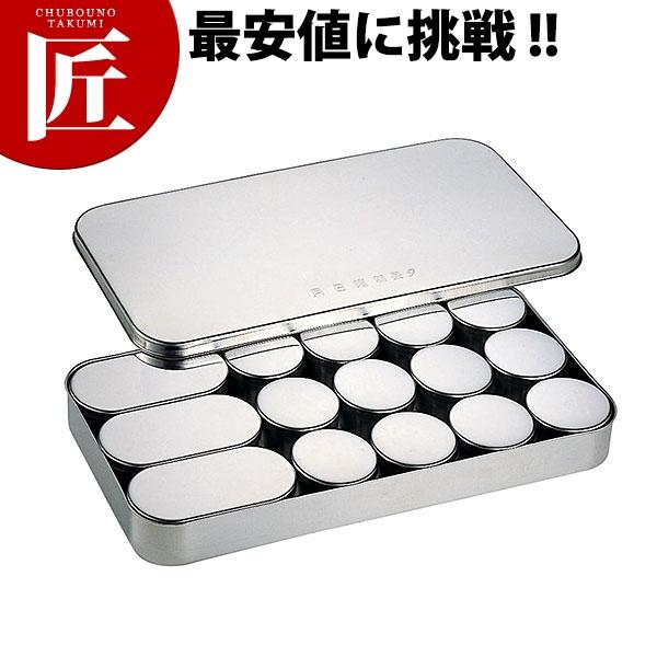 検食容器 B型(小12個・大3個入)【N】