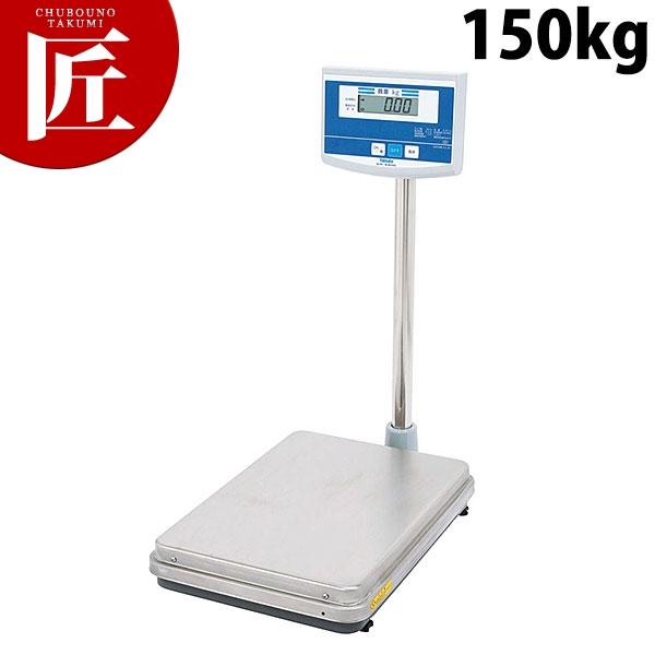 ヤマト 汎用型デジタル台秤 DP-6200N-150 150kg【N】