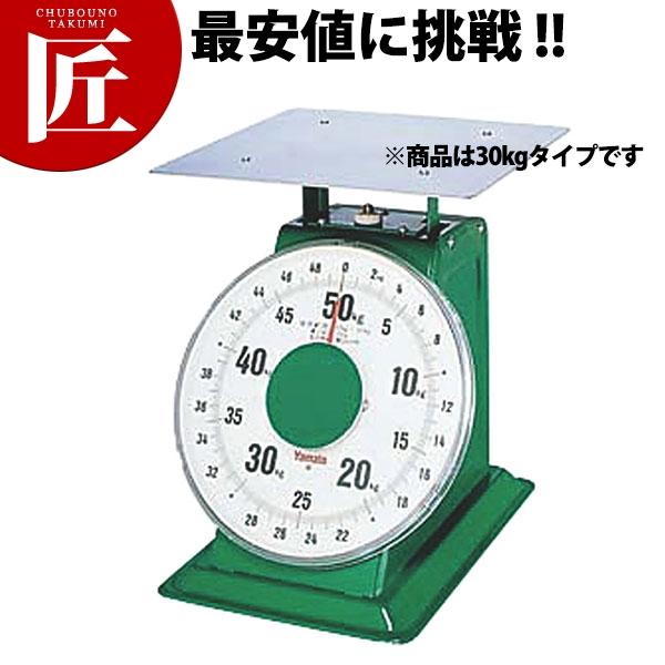 送料無料 ヤマト 特大型上皿秤 SD-30 30kg はかり ハカリ 計り 量り キッチン スケール キッチンスケール 上皿はかり 業務用 領収書対応可能