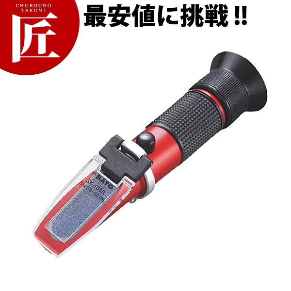 手持屈折計 糖度 SK-104R 測定範囲 0~10%【N】