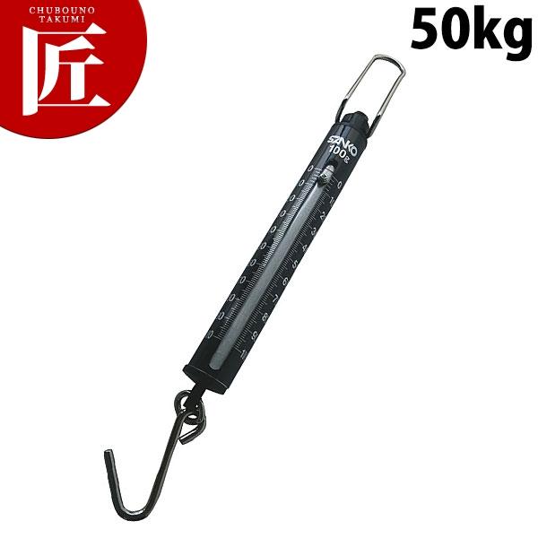 15kg 【業務用】 ハカリ 平皿タイプ ヤマト 【プロ用】 【送料無料】 (SD-15) 大型
