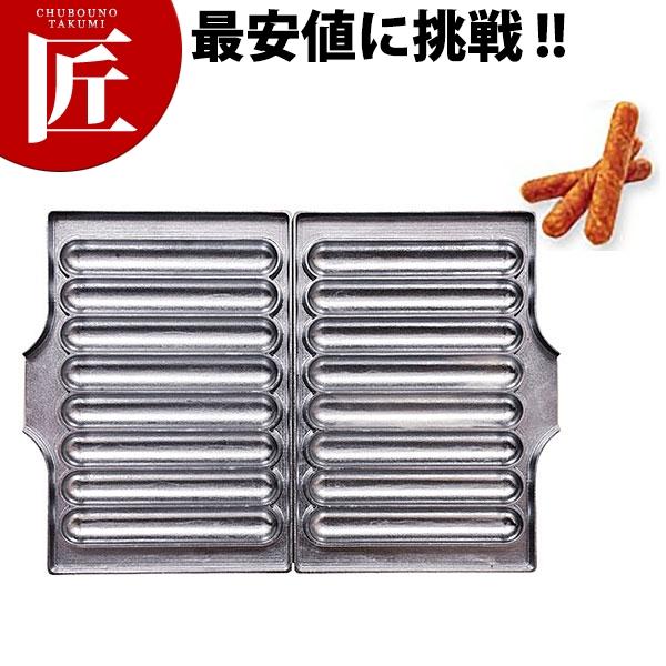 送料無料 マルチベーカーPRO専用型 チェルキーバー 8本取り【ctss】 焼型 業務用