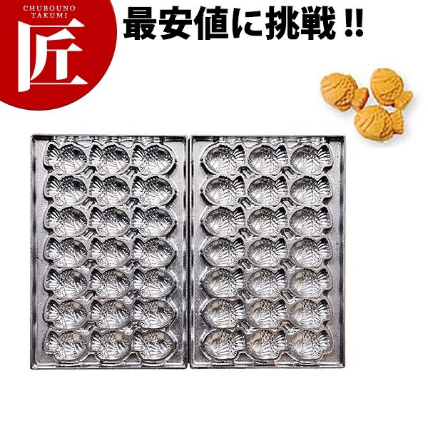 マルチベーカーPRO専用型 ミニ鯛焼 21個取り【N】