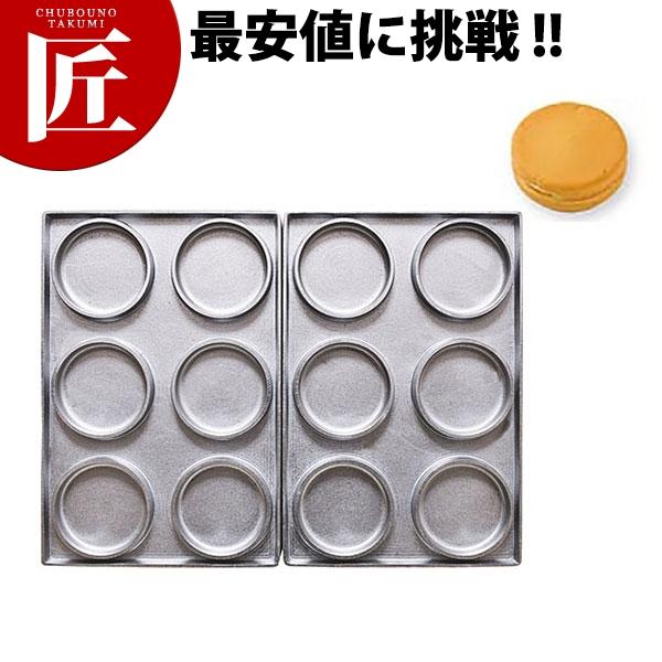 送料無料 マルチベーカーPRO専用型 大判焼 6個取り【ctss】 大判焼き型 今川焼き型 業務用