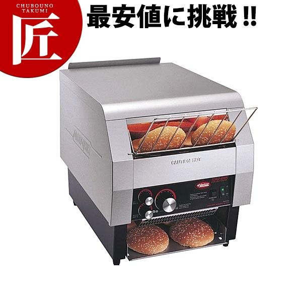 コンベアトースター TQ-800H【運賃別途】【ctss】業務用トースター 領収書対応可能