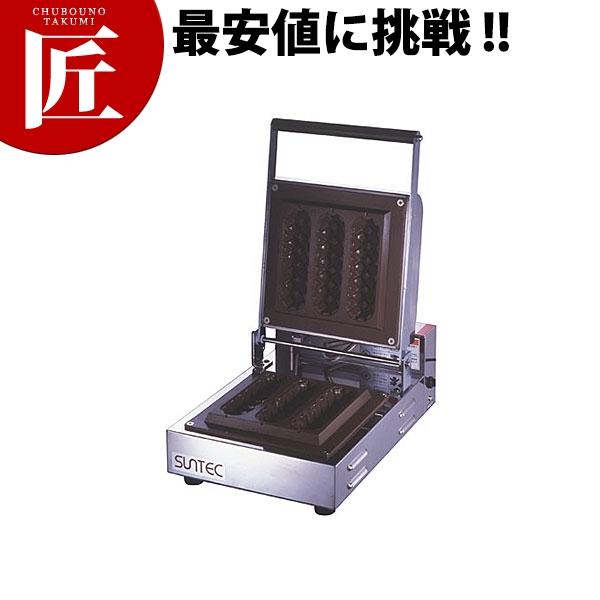 チーズドッカー CD-3【運賃別途】チーズドッグ ベーカー メーカー 業務用 領収書対応可能