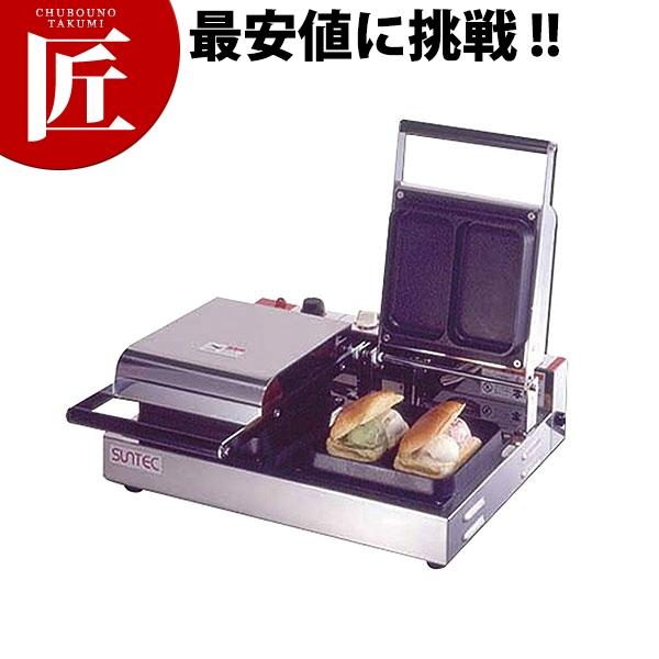 アイスサンドメーカー SVO-2【運賃別途】【ctss】ブリオッシュパンにアイスクリームをサンドして焼き上げます 業務用 領収書対応可能
