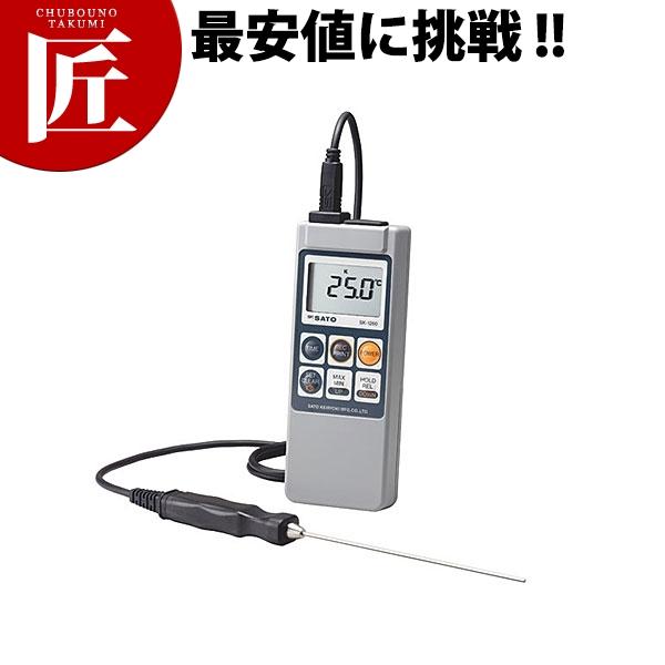 上品な SATO SK-1260(標準センサー付)デジタル温度計【N SATO】, 雑貨とギフトの専門店 マイルーム:4f4b5f16 --- test.ips.pl