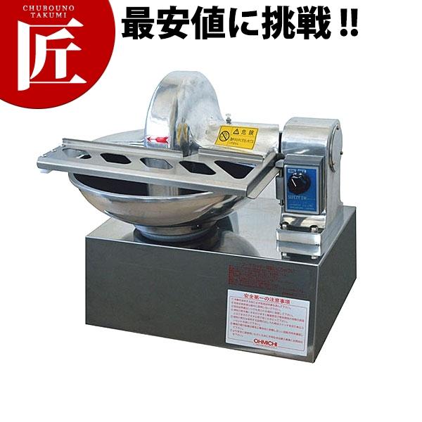 大道産業 フードカッターOMF-400D(100v仕様)【N】