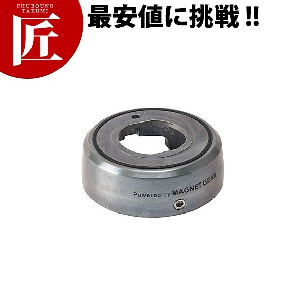 マルチシェフ ブレンダー MC-2000BL用 ダイキャストカバー PMC2-007【運賃別途】【N】