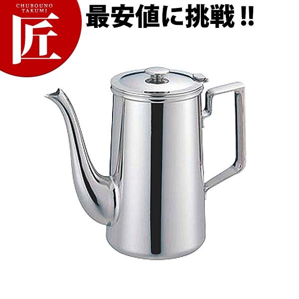 SW 18-8C型コーヒーポット 10人用【N】