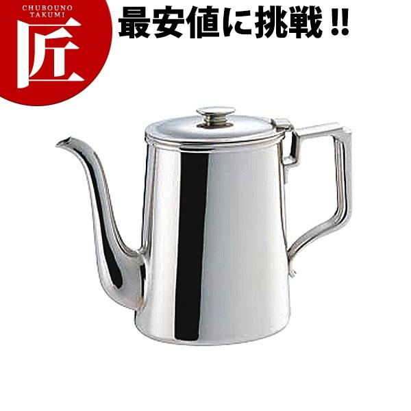 SW 18-8小判型コーヒーポット 5人用 900cc【N】
