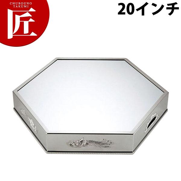 UK 六角型ミラープレート20インチ アクリル製 【N】