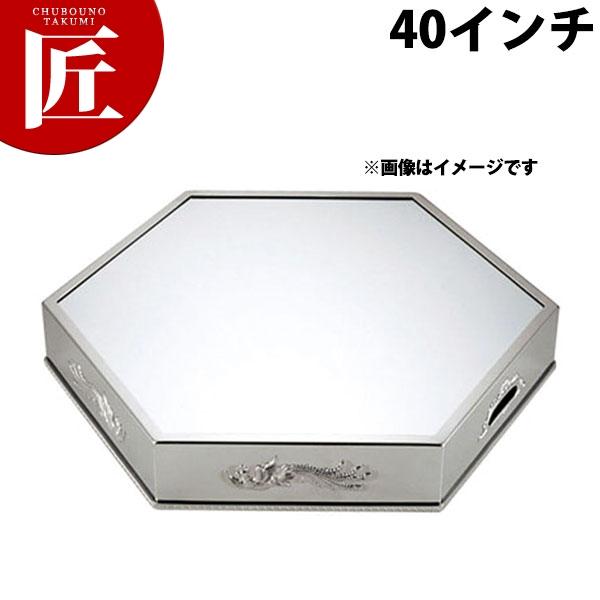 UK 六角型ミラープレート40インチ 黒アクリル製 【N】
